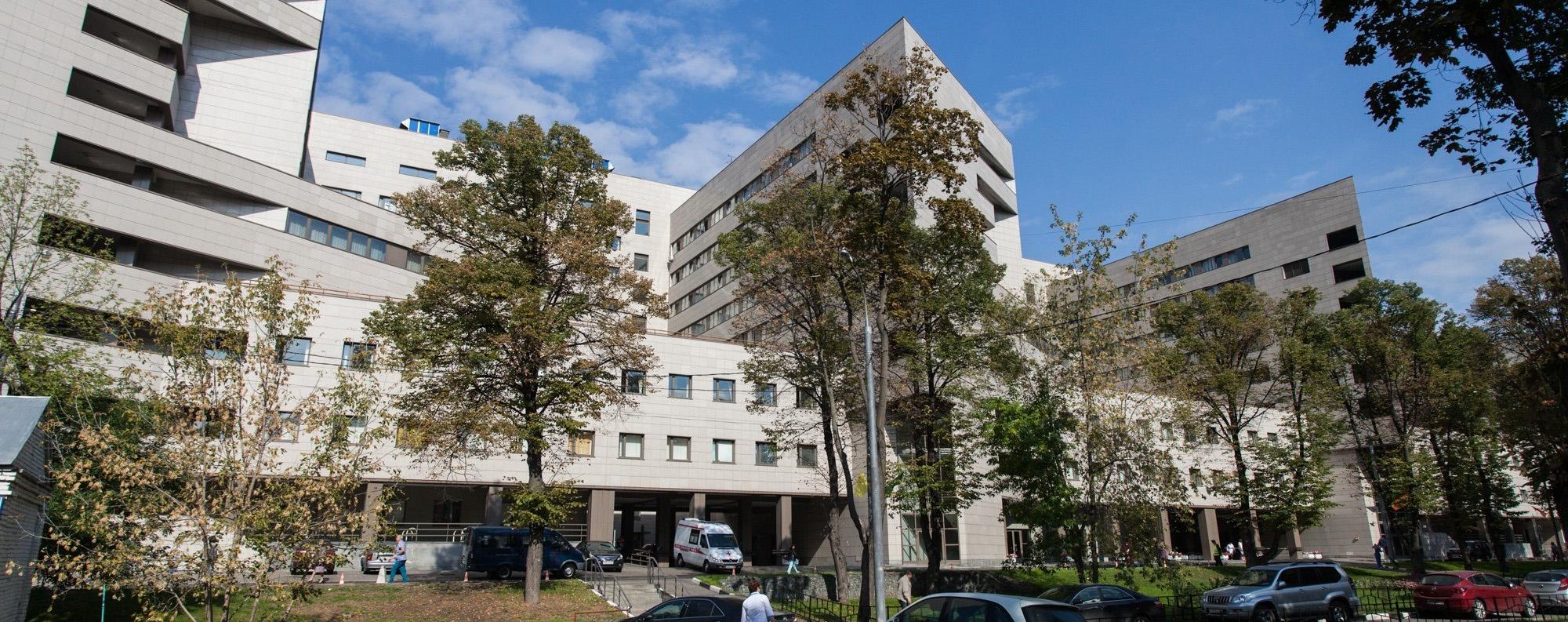 52 больница в москве лор отделение