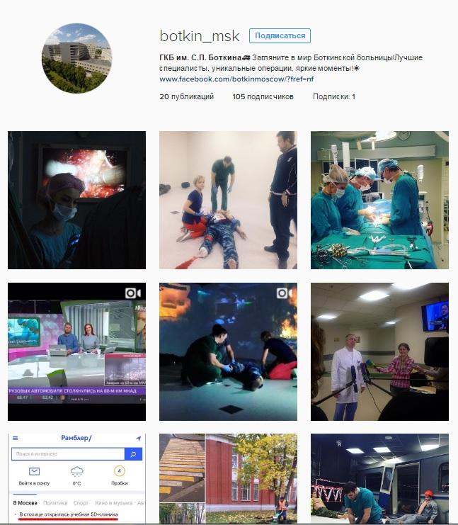 foto-v-instagram