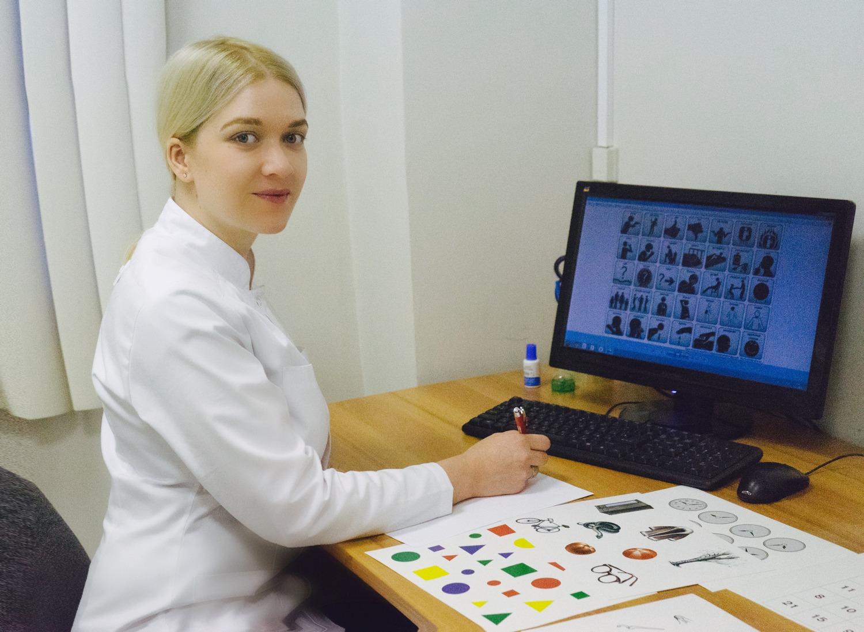 Регистратура поликлиники советского района самары