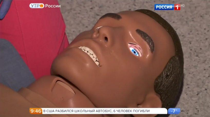 Боткинская больница - официальный сайт ГКБ им. Боткина