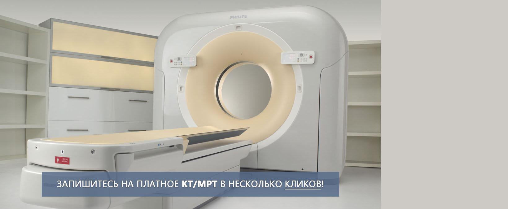 Дмитровская детская больница прием врачей