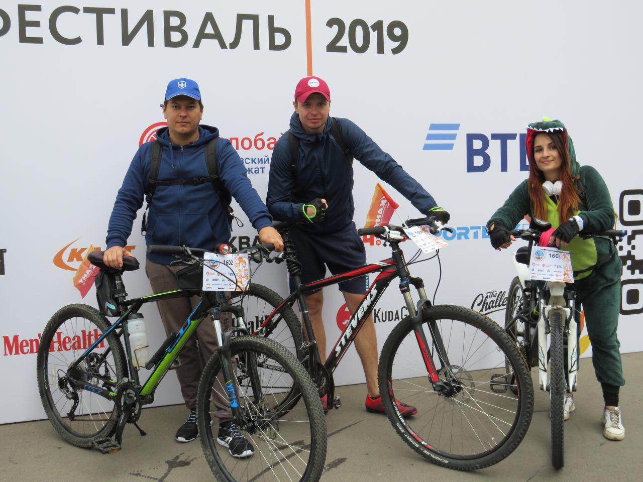 Спартакиада медиков и московский велозабег с участием Боткинской
