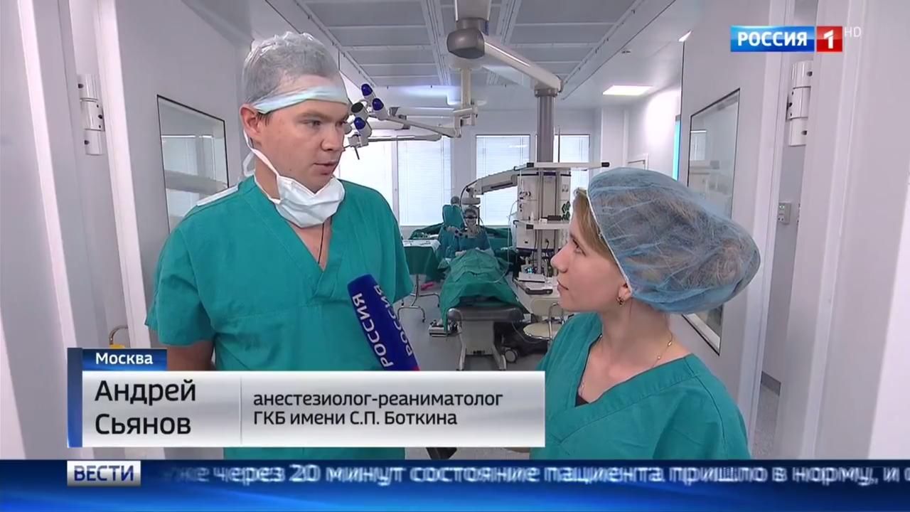 Приемное отделение больницы скорой помощи киев