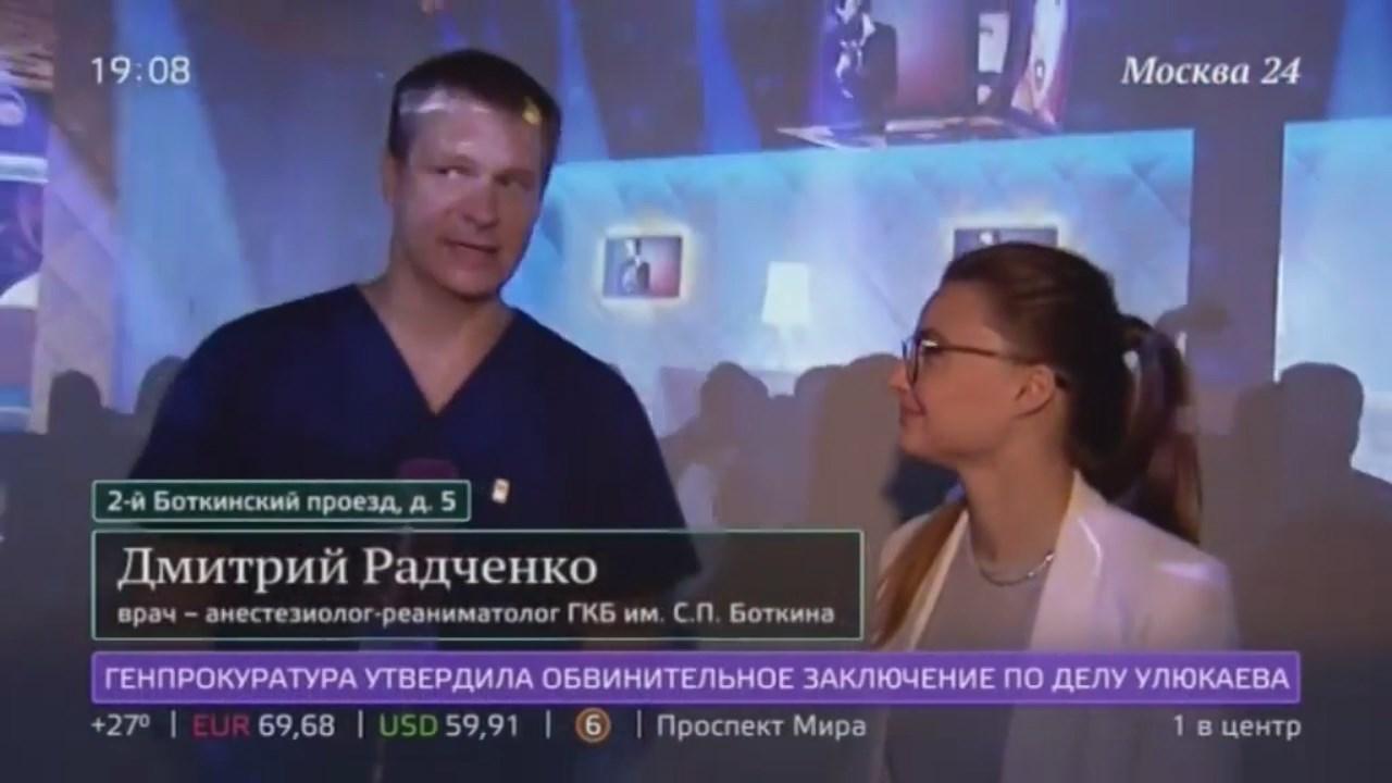Ставропольская детская больница на семашко 3
