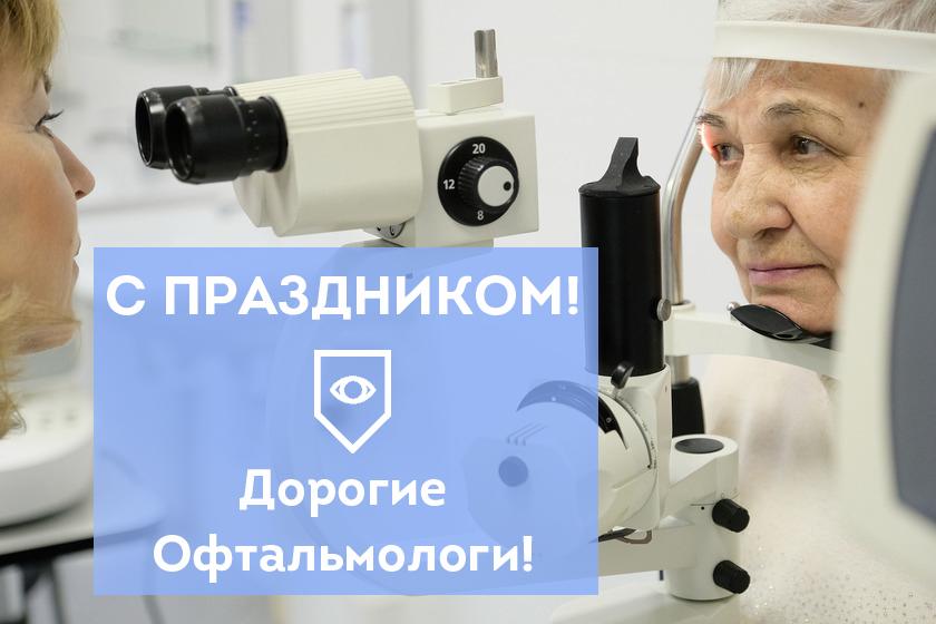 Гбу ингушская республиканская клиническая больница