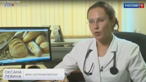 Медицинский центр малышевой в москве