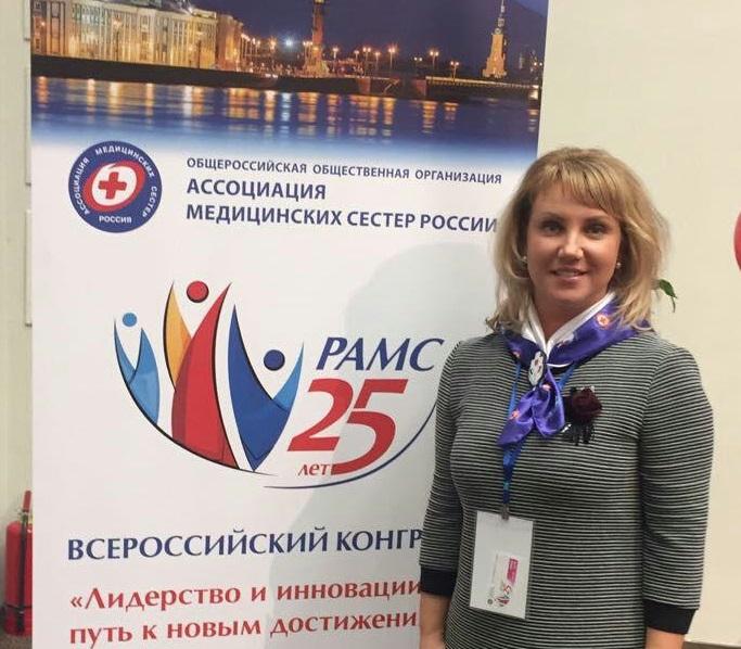 всероссийский конгресс нутрициологов и диетологов 2017
