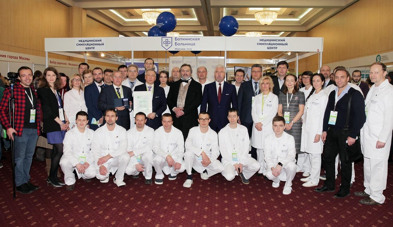 Москва Боткинская больница лучшая многопрофильная клиника года  Боткинская больница лучшая многопрофильная клиника года