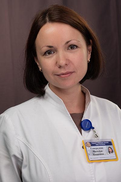 Генералова Наталья Ивановна