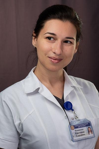 Новикова Екатерина Сергеевна