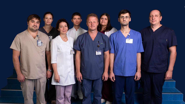 Отделение сосудистой хирургии №54