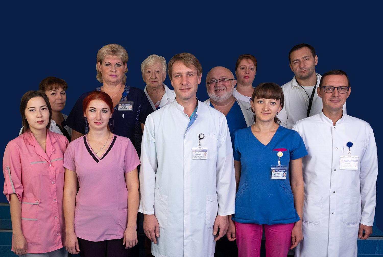 Онкологическое отделение №65