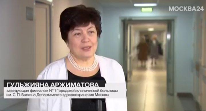 Заведующая Офтальмологической клиникой Боткинской больницы врач-хирург офтальмолог Г.Ш.Аржиматова