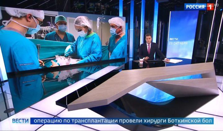 """100 трансплантация в Боткинской больнице: сюжет телеканала """"Россия-1"""""""