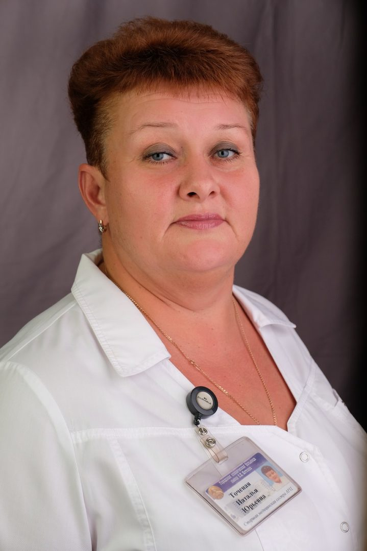 Звание «Почётный медицинский работник города Москвы» присвоено Точёной Наталье Юрьевне, старшей медицинской сестре Центра анестезиологии-реанимации