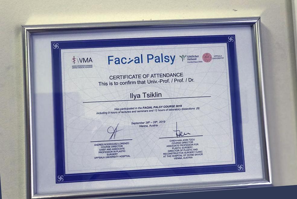 """Сертификат диссекционного курса по реконструктивной хирургии при параличе лицевого нерва """"Facial Palsy """" заведующего Отделением челюстно-лицевой хирургии Циклина И.Л."""