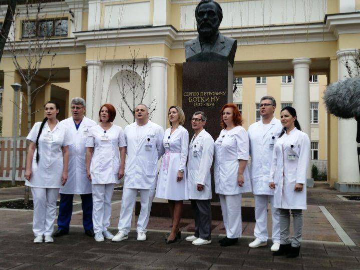 Поем гимн Москвы вместе: Боткинская больница.