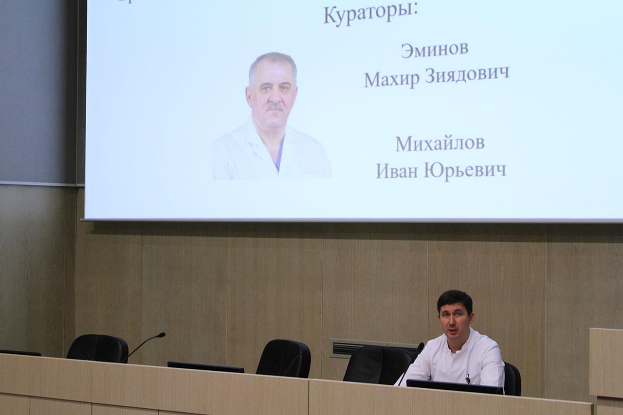 М.М.Тавобилов