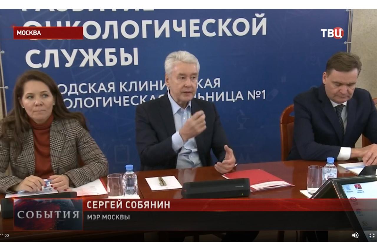 Москва переходит на новые стандарты онкопомощи
