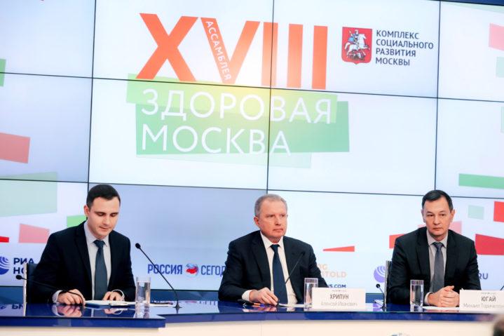 """Руководитель ДЗМ А.И.Хрипун обнародовал программу XVIII Ассамблеи """"Здоровая Москва"""", которая пройдет на ВДНХ 16-19 января."""