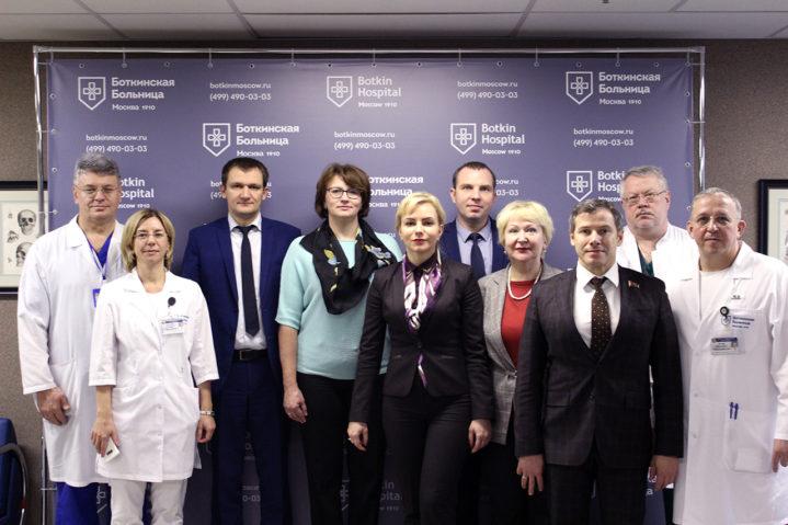 Делегация Минздрава Белоруссии 18 декабря 2019 года посетила Боткинскую больницу. Целью визита был обмен опытом и знакомство с тем, как организована работа крупнейшей городской многопрофильной больницы Москвы