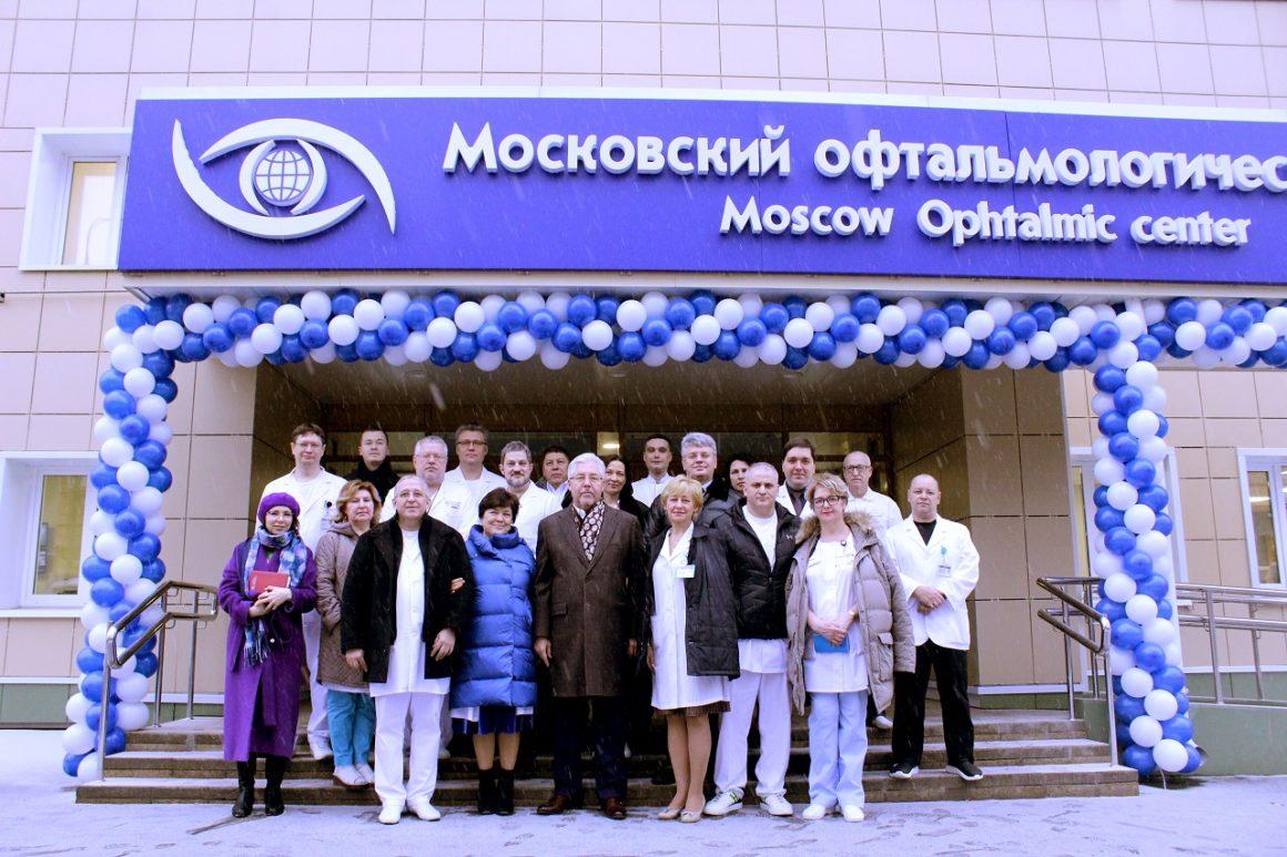 В Боткинской больнице начал прием пациентов Московский городской офтальмологический центр.