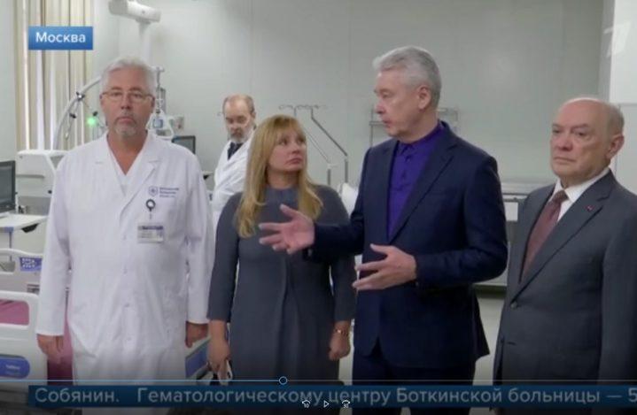 МэмьМосквы С.С.Собянин посетил гематологический корпус Боткинской больницы. 4 февраля 2020 года.