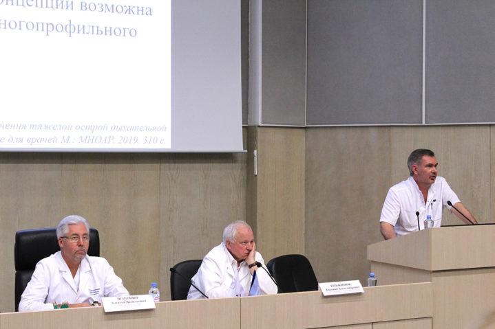 """""""Достижения и перспективы анестезиологии и реаниматологии"""". Конференция в Боткинской больнице."""