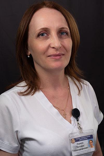 Ларина Татьяна Александровна