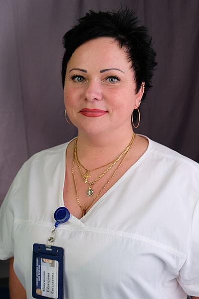Максимова Екатерина Евгеньевна
