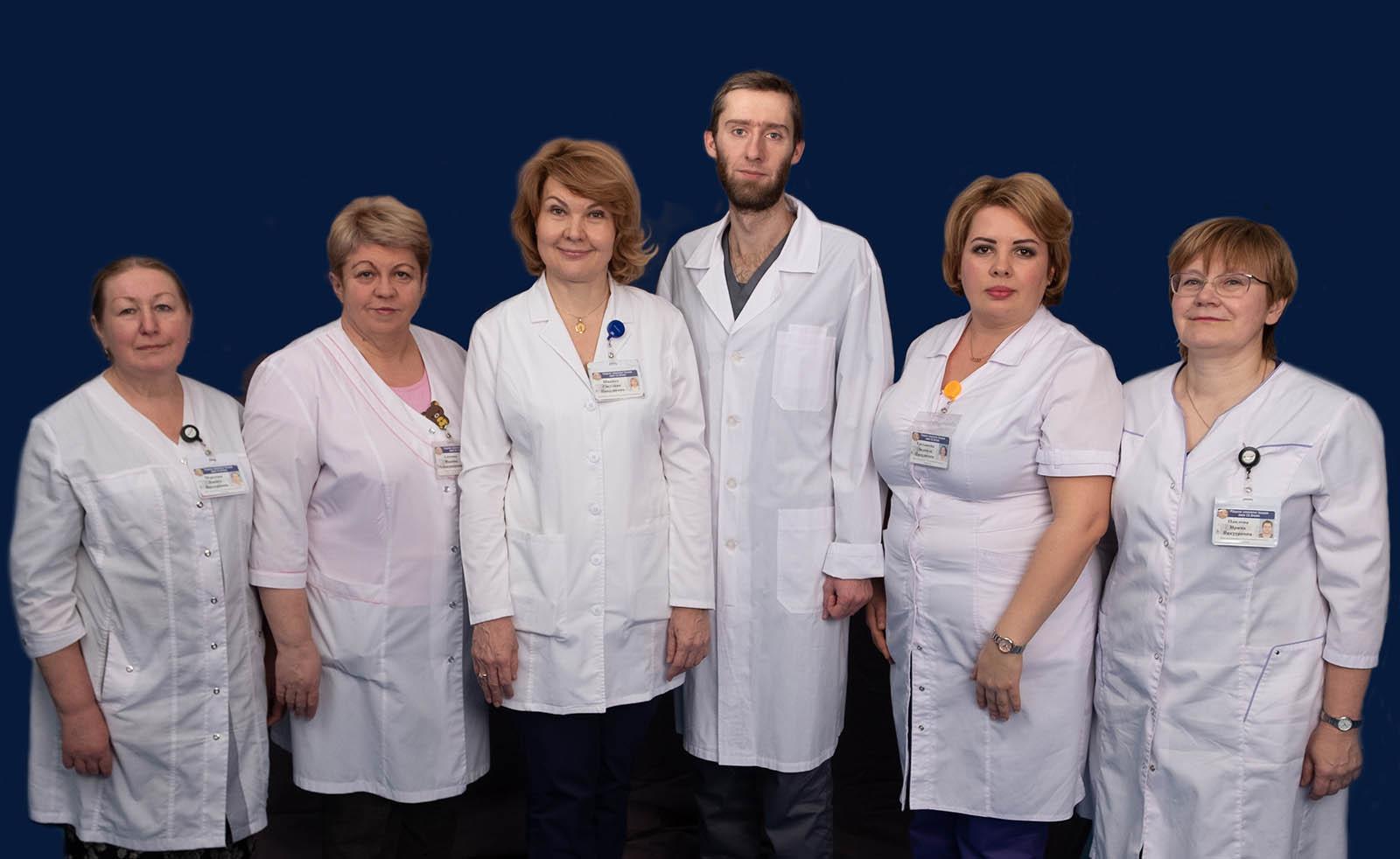 Пульмонологическое отделение №42