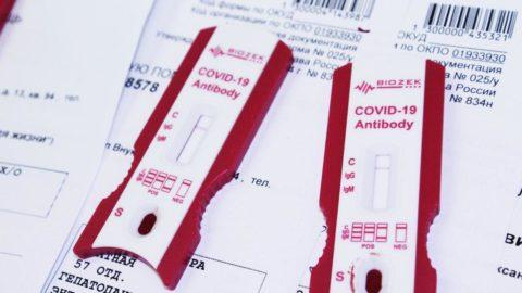В Боткинской больнице ДЗМ проводится тестирование сотрудников на наличие антител к новому коронавирусу.