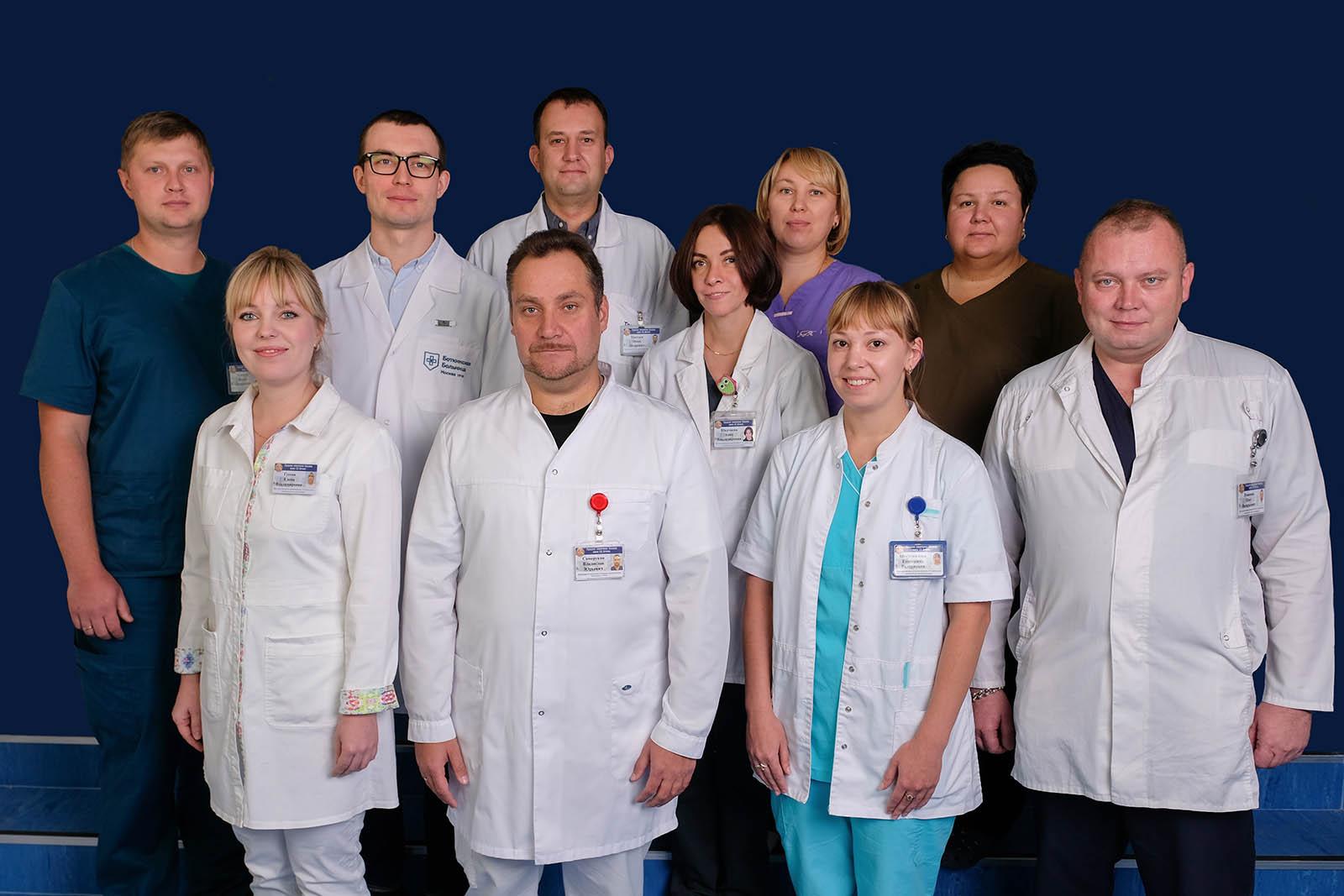 Отделение анестезиологии-реанимации №35
