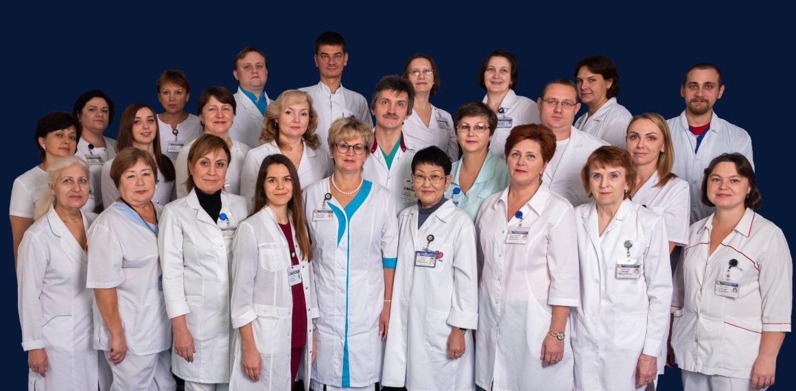 Врачи и лаборанты клинико-диагностической лаборатории ГБУЗ ГКБ им. С.П. Боткина ДЗМ, заведующая Емельянова Э.Б.