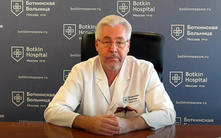А.В.Шабунин, главный врач ГБУЗ ГКБ им. С.П. Боткина ДЗМ.