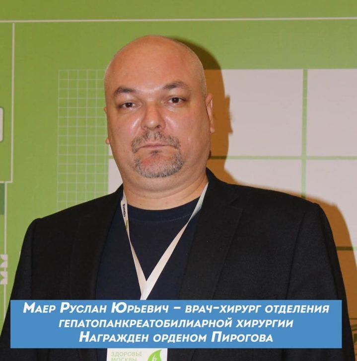 Награды Президента за борьбу с Covid-19