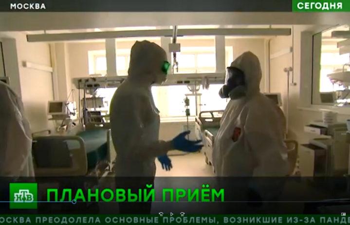 21 корпус Боткинской больницы ДЗМ проходит дезинфекцию и готовится вновь принимать плановых пациентов.