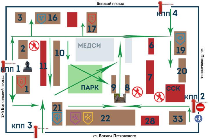 схема для пешеходов_ИТОГ_доп