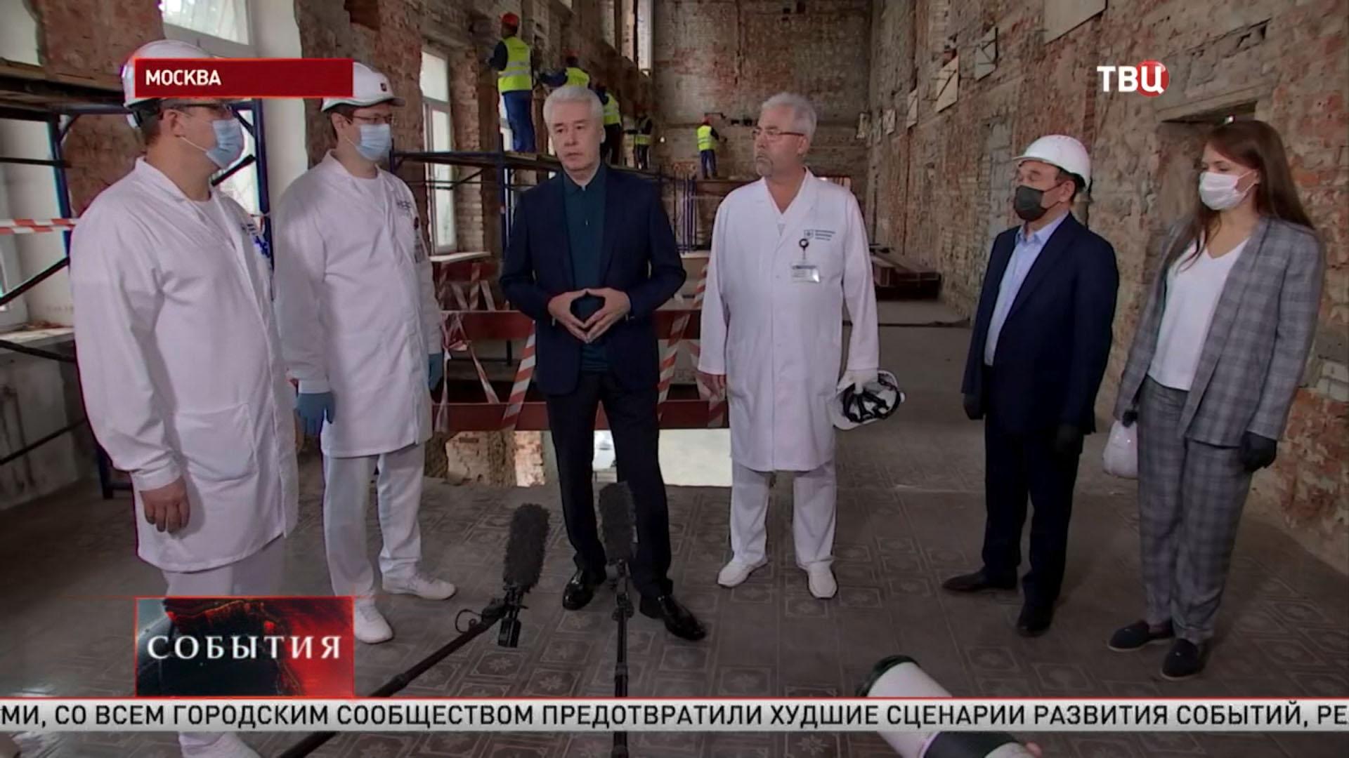 Сергей Собянин посетил Боткинскую с рабочим визитом