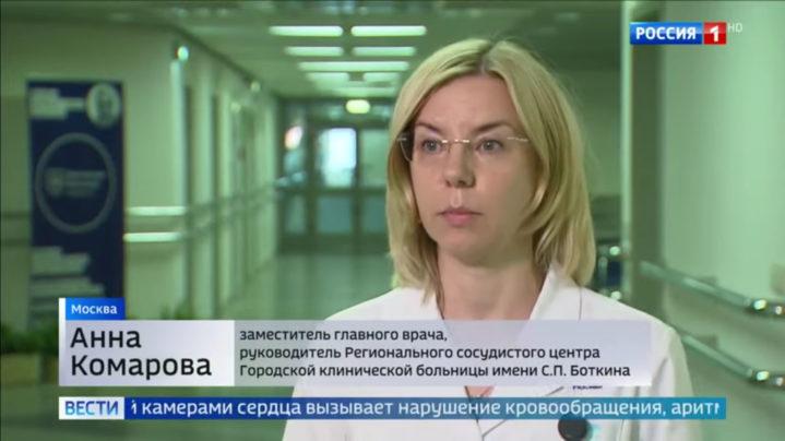 Врачи Боткинской дважды спасли жизнь пациентке после инфаркта