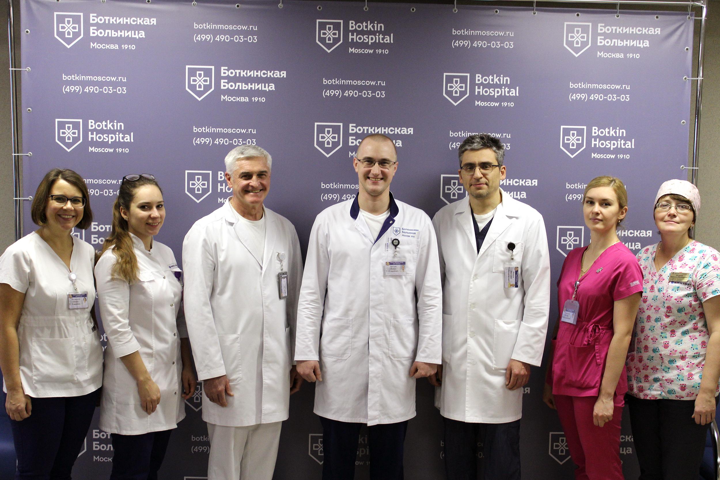 Отделение трансплантации №20 Боткинской больницы ДЗМ.