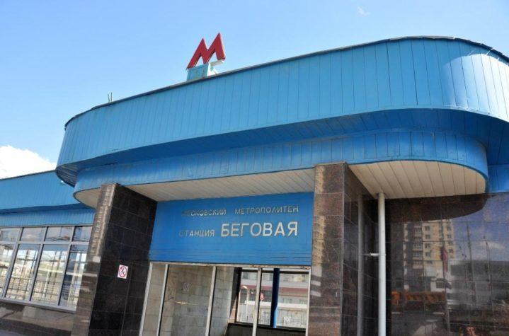 Голоса врачей Боткинской зазвучали на эскалаторах московского метрополитена
