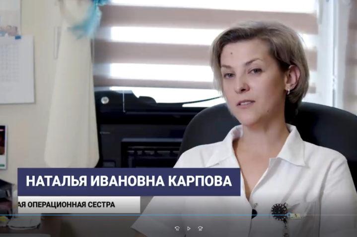 Кем быть: Профессия - операционная медицинская сестра