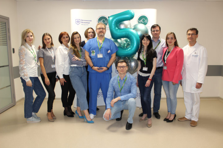 Учебно-аккредитационному центру - Медицинскому симуляционному центру Боткинской больницы - 5 лет!