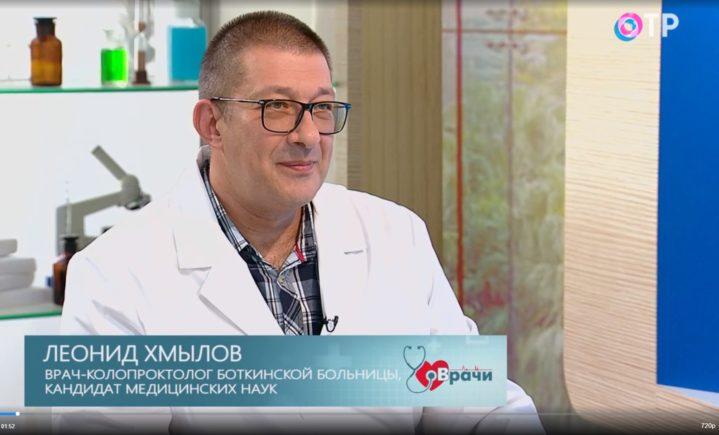 Геморрой: как профилактировать, диагностировать и лечить