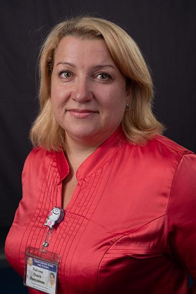 Павлова Ольга Николаевна