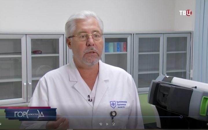 Объем плановой хирургии в Боткинской больнице ДЗМ растет - репортаж ТВЦ