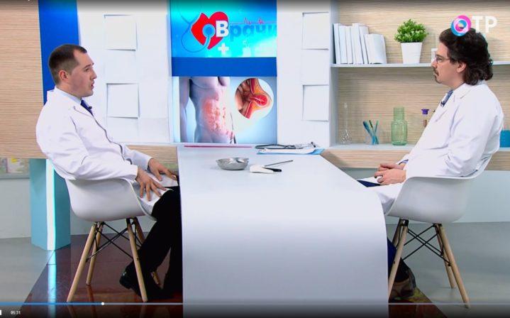 """Хирургия паховых грыж: зав. отделением хирургии Боткинской А.В.Гугнин в программе """"Врачи"""" на ОТР"""