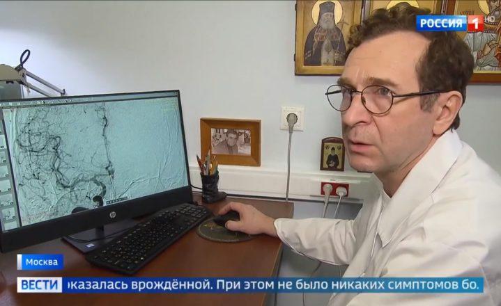 Нейрохирурги Боткинской спасли пациента с разрывом аневризмы и кровоизлиянием в мозг