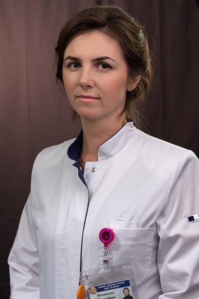 Новикова Екатерина Андреевна
